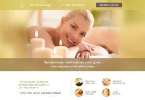 001-prof-massage-all1
