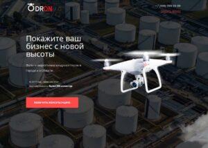 002-dron