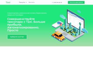 009-taxipark